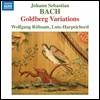 Wolfgang Rubsam  바흐: 골드베르크 변주곡 BWV988 [류트 하프시코드 연주반] (Bach: Goldberg Variations)