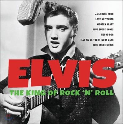 Elvis Presley (엘비스 프레슬리) - The King Of Rock 'N' Roll [2LP]