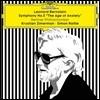 Krystian Zimerman / Simon Rattle 번스타인: 교향곡 2번 '불안의 시대' (Bernstein: Symphony No. 2 'The Age of Anxiety' 크리스티안 지메르만, 사이먼 래틀 [LP]