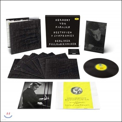 Herbert von Karajan 베토벤: 교향곡 전곡 60년대 녹음 - 카라얀, 베를린 필하모닉 (Beethoven: 9 Symphonies) [8 LP]