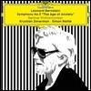 Krystian Zimerman / Simon Rattle 레너드 번스타인: 교향곡 2번 '불안의 시대' (Bernstein: Symphony No. 2 'The Age of Anxiety')