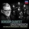 Borodin Quartet 쇼스타코비치: 현악 사중주 전곡, 피아노 오중주 (Shostakovich: The Complete String Quartets, Piano Quintet) 보로딘 사중주단