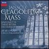 Jiri Belohlavek 야나체크: 글라골 미사, 타라스 불바, 신포니에타 (Janacek: Glagolitic Mass, Taras Bulba, Sinfonietta)