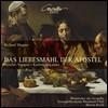 Marcus Bosch 바그너: '사도들의 신성한 만찬', '파르지팔' 전주곡, '성금요일 음악' (Wagner: Das Liebesmahl Der Apostel, Parsifal: Vorspiel, Karfreitagszauber) 마르쿠스 보슈