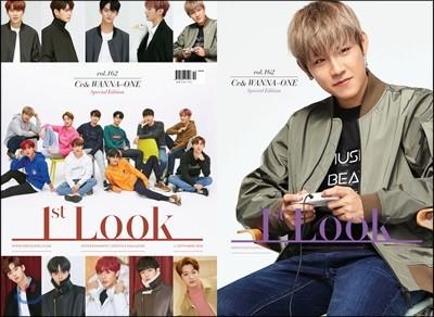 1st LOOK 퍼스트룩 (격주간) : 162호 워너원 박우진 [2018년]