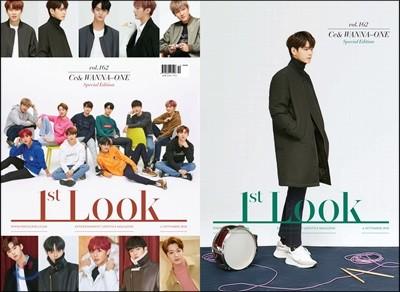 1st LOOK 퍼스트룩 (격주간) : 162호 워너원 옹성우 [2018년]
