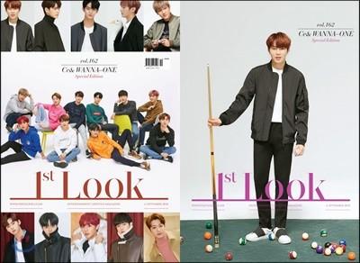 1st LOOK 퍼스트룩 (격주간) : 162호 워너원 하성운 [2018년]