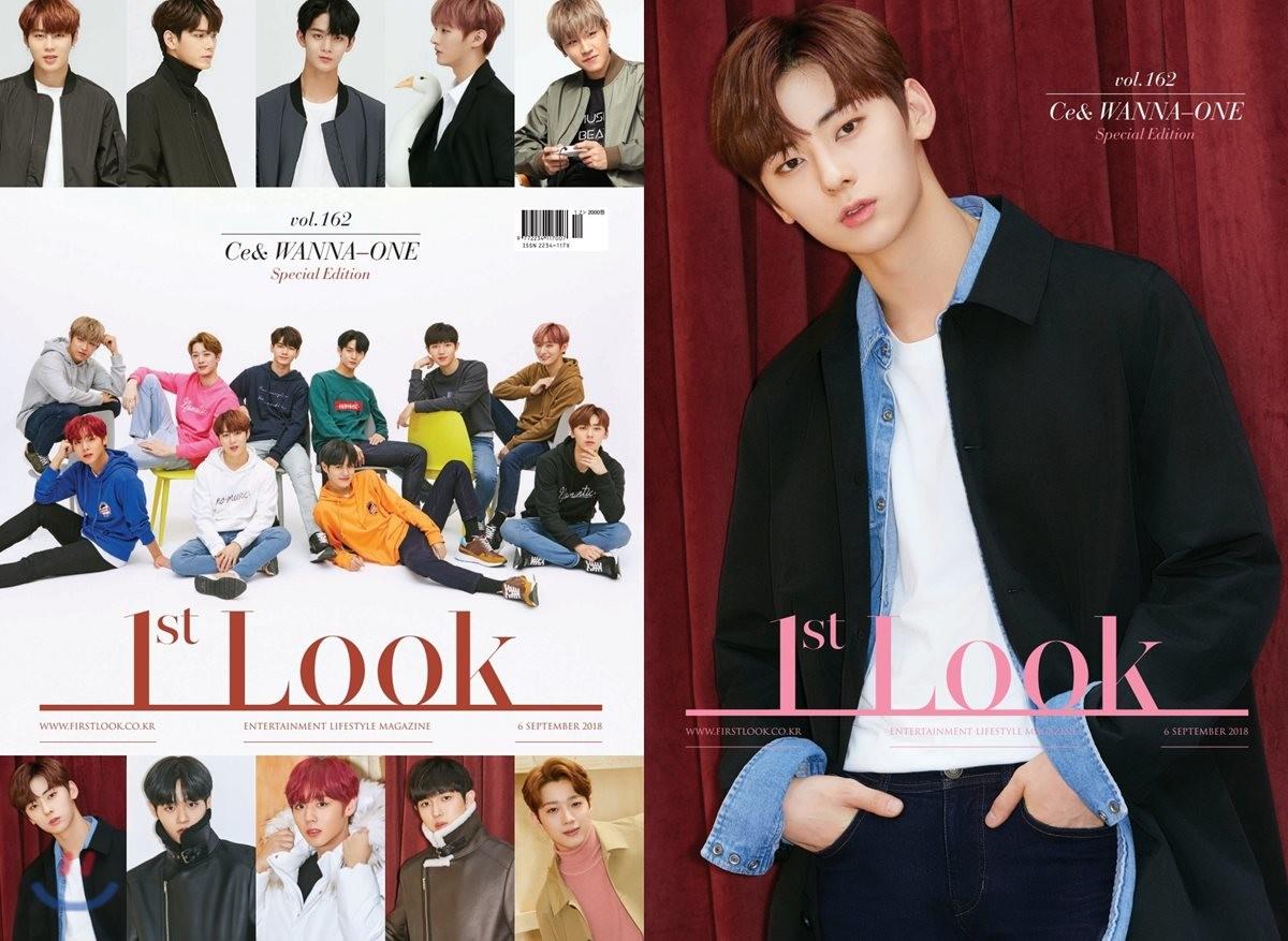 1st LOOK 퍼스트룩 (격주간) : 162호 워너원 황민현 [2018년]