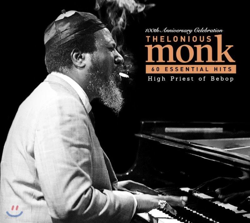 Thelonious Monk (델로니어스 몽크) - 60 Essential Hits: High Priest of Bebob