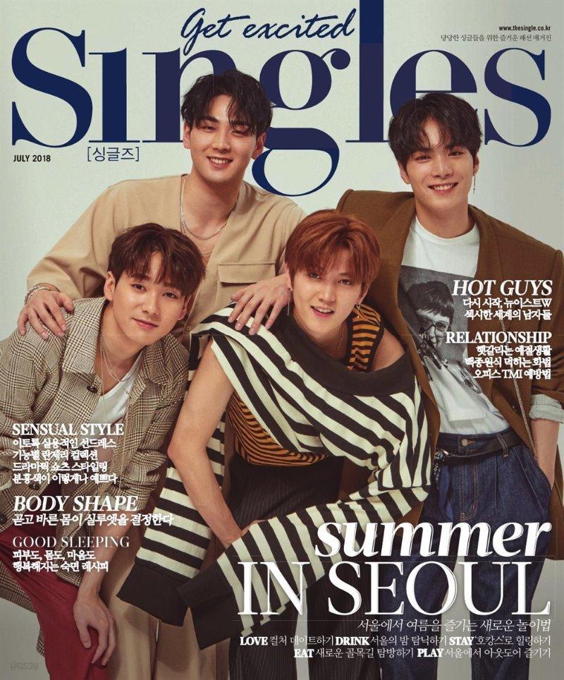 싱글즈 2018년 7월호 (월간)