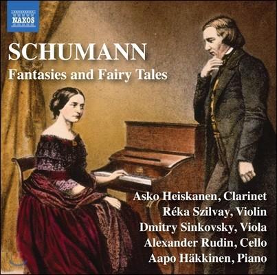 슈만 시대악기 연주반 - '환상과 동화' (Schumann: Chamber Works - 'Fantasies and Fairy Tales')