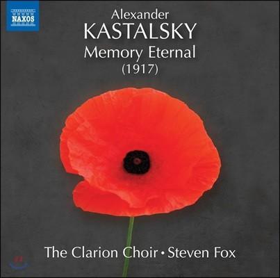 Steven Fox  알렉산더 카스탈스키: 합창음악 작품집 (Kastalsky: Memory Eternal) 스티븐 폭스