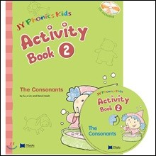 JY Phonics Kids Activity Book 2