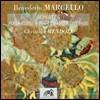 Christian Mendoze 마르첼로: 리코더 소나타, Op. 2, 1집 (Marcello: Flute Sonatas) 크리스티앙 망도즈