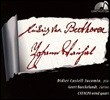 Didier Castell-Jacomin 반할: 클라리넷 소나타 1, 3번 / 베토벤: 목관과 피아노를 위한 오중주 (Vanhal: Sonates pour Clarinette et Piano / Beethoven: Quintette) 디디에 카스텔-자코맹