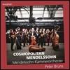 Peter Bruns 19세기 유럽 음악계 파노라마 - 코스모폴리탄, 멘델스존 (Cosmopolitan Mendelssohn) 피터 브룬스
