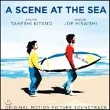 그 여름 가장 조용한 바다 영화음악 (A Scene At The Sea OST BY Hisaishi Joe 조 히사이시)