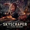 스카이스크래퍼 영화음악 (Skyscraper OST by Steve Jablonsky 스티브 자브론스키)