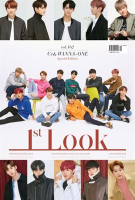 퍼스트룩(1st Look) 2018년 09월호 162호