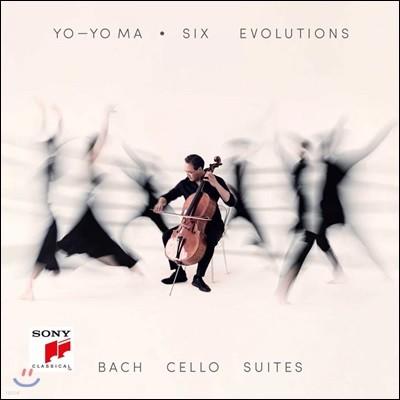 Yo-Yo Ma 요요 마 - 바흐: 무반주 첼로 모음곡 전곡 (Six Evolutions - Bach: Cello Suites) [3LP]