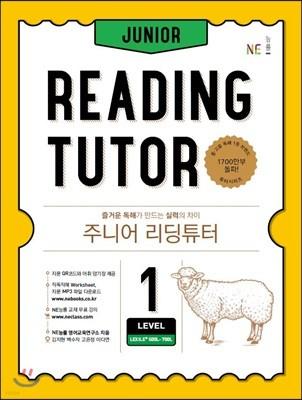 주니어 리딩튜터 JUNIOR READING TUTOR LEVEL 1