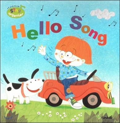 영어동요 Sing Together 50 Hello Song