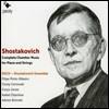 DSCH - Shostakovich Ensemble 쇼스타코비치: 피아노와 현악기를 위한 실내악 작품 전집 (Shostakovich: Complete Chamber Music For Piano And Strings) 쇼스타코비치 앙상블