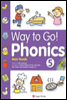 Way to Go! Phonics 5