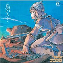 Hisaishi Joe (히사이시 조) - 風の谷のナウシカ イメ-ジアルバム 鳥の人... (바람계곡의 나우시카 이미지 앨범 : 새의 사람) (LP) (Soundtrack)
