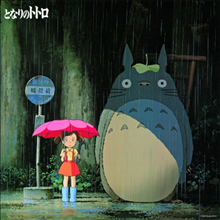 Hisaishi Joe (히사이시 조) - となりのトトロ イメ-ジ ソング集 (이웃집 토토로 이미지 송집) (LP) (Soundtrack)
