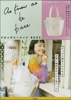 as know as de base グロッサリ-バッグ BOOK