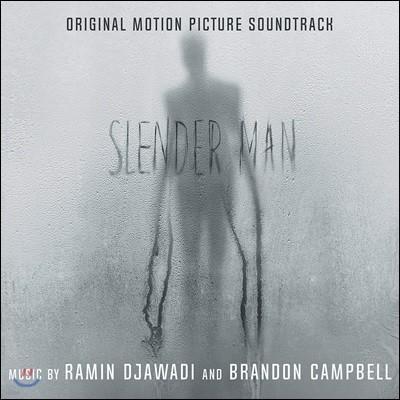 슬렌더 맨 영화음악 (Slender Man OST)
