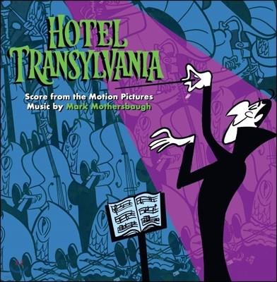 몬스터 호텔 1, 2, 3 영화음악 [스코어] (Hotel Transylvania OST Score From The Motion Pictures)