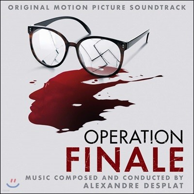 오퍼레이션 피날레 영화음악 (Operation Finale OST)