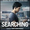 서치 영화음악 (Searching OST)