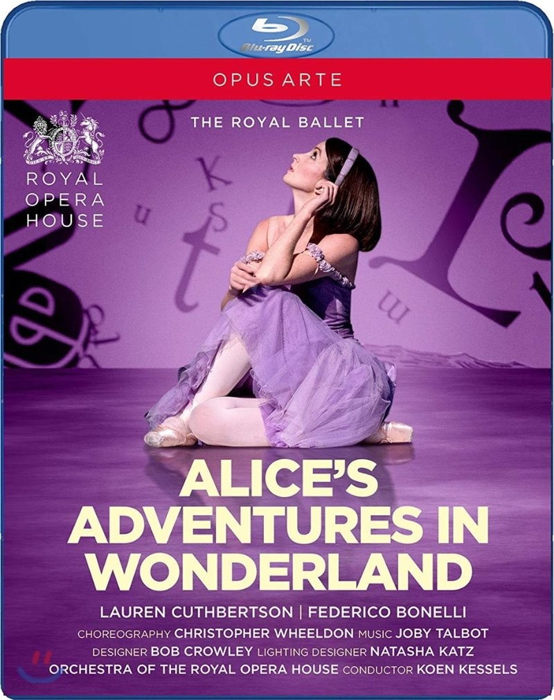 Royal Ballet 발레 '이상한 나라의 앨리스' (Alice's Adventures In Wonderland)