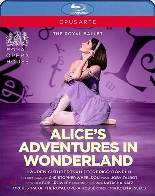 Royal Ballet 발레 '이상한 나라의 앨리스' (Alice's Adventures In Wonderland)