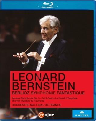 Leonard Bernstein 1976년 1981년 번스타인 파리실황 - 베를리오즈: '환상교향곡' / 루셀: 교향곡 3번 / 생상스: '옹팔의 물레' / 토마: '레이몬드 서곡'