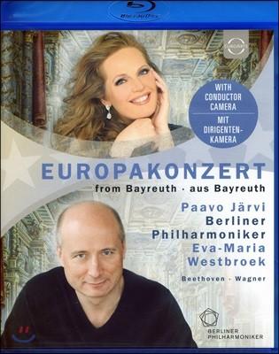 Paavo Jarvi 2018 베를린 필 유로파 콘서트 - 베토벤: 교향곡 4번 / 바그너: 베젠동크 가곡 외 (Europakonzert 2018)