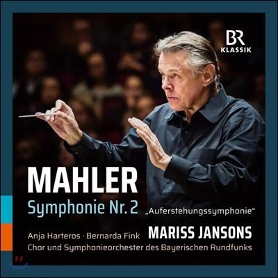 Mariss Jansons 말러: 교향곡 2번 - 마리스 얀손스 (Mahler: Symphony No. 2 'Resurrection')