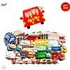NEW 뉴 부릉부릉씽씽(세이펜호환) - 보드북 10권 자동차모양박스 CD1장/사은품증정