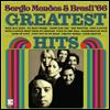 Sergio Mendes & Brasil '66 - Greatest Hits (LP)