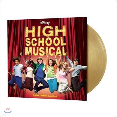 하이 스쿨 뮤지컬 영화음악 (High School Musical Soundtrack OST) [골드 컬러 LP]