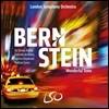 Simon Rattle 레너드 번스타인: 오페라 '원더풀 타운' (Bernstein: 'Wonderful Town') 사이먼 래틀