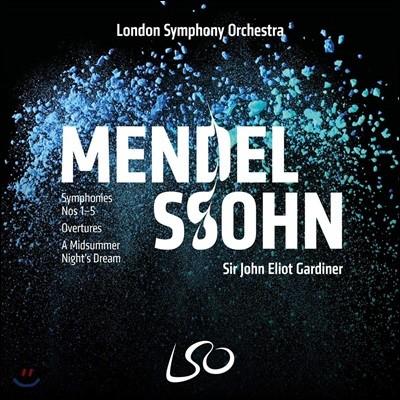 John Eliot Gardiner 멘델스존: 교향곡 1-5번, 서곡, 한 여름밤의 꿈 - 존 엘리엇 가디너 (Mendelssohn:  Symphonies Nos 1-5)