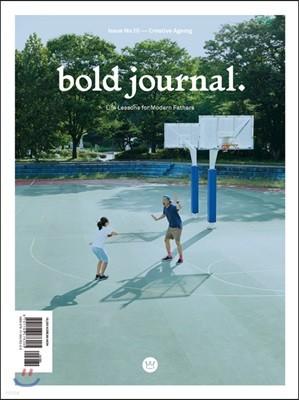 볼드 저널 bold journal. (계간) : 10호 [2018]