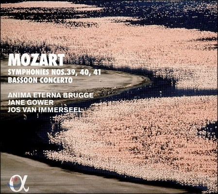 Jos Van Immerseel 모차르트: 교향곡 39-41번 / 바순 협주곡 (Mozart: Symphonies Nos. 39-41 / Bassoon Concerto)