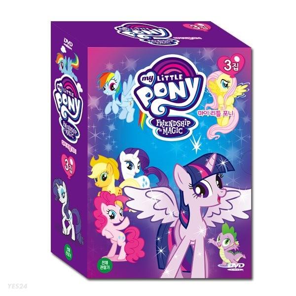 마이 리틀 포니 My Little Pony 3집 18종세트