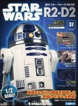(예약도서)STAR WARS R2-D2 2018年10月9日號