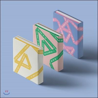 세븐틴 (Seventeen) - 미니앨범 5집 : You Make My Day [3종 버전 랜덤 출고]